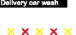 岡崎市で洗車、出張洗車|Delivery car wash GOLSEN